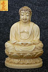 Ivory Okimono - Japanese Buddha (2.4 in. tall) - early 20th C signed by the artist