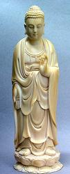 Japanese Ivory Standing Amitabha Buddha (9 in. tall) - late 19th C signed on bottom by the artist