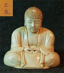 Museum Quality Japanese ivory okimono Buddha with deep golden patina and fine crosshatch graining (2.6 in. tall)