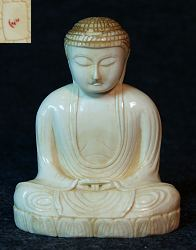 Japanese ivory Buddha (3 in. tall) early 20th C  signed by the artist