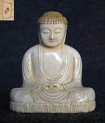 small antique Japanese ivory Buddha (2.5 in. tall) - early 20th C signed by the artist